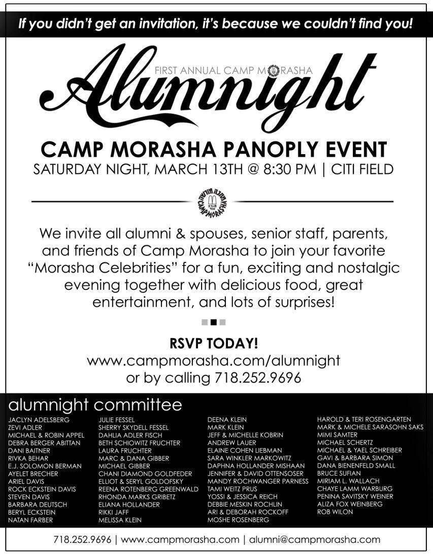 Search jcamp 180 camp morasha alumnight event advertisement sample sample alumni stopboris